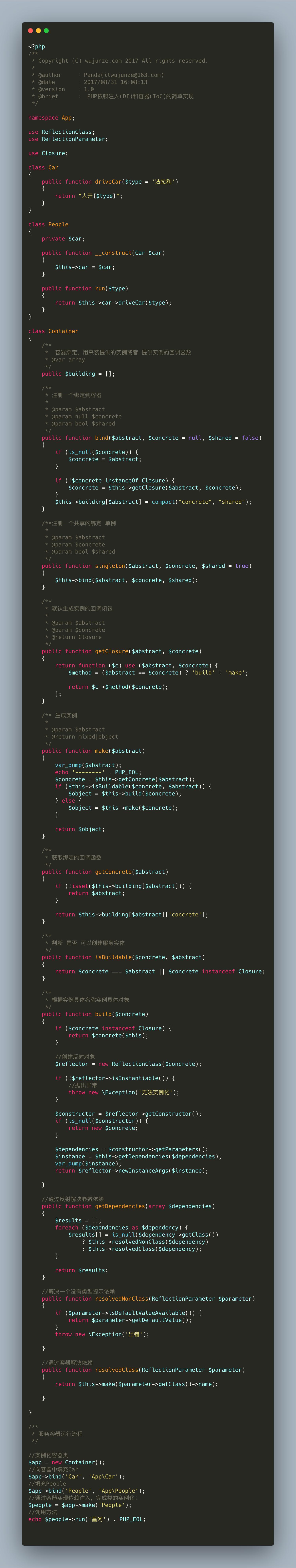 php Di code image